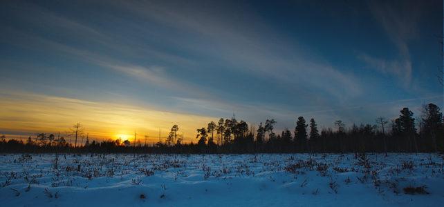 Зимние закаты.