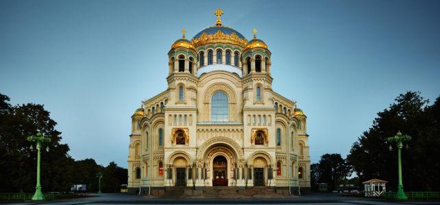 Морско́й собо́р святи́теля Никола́я Чудотво́рца