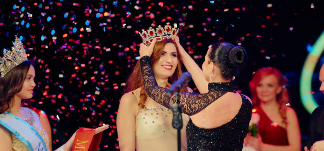 Мисс и Миссис Сургут 2016 (финал конкурса, театр Сургу) 17 декабря 2016 года.