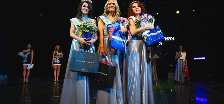 Жемчужина Сургута 2017. Финал конкурса.