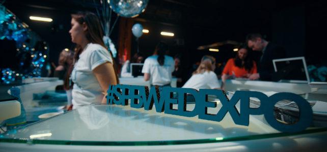 Свадебная выставка #spbwedexpo 2018