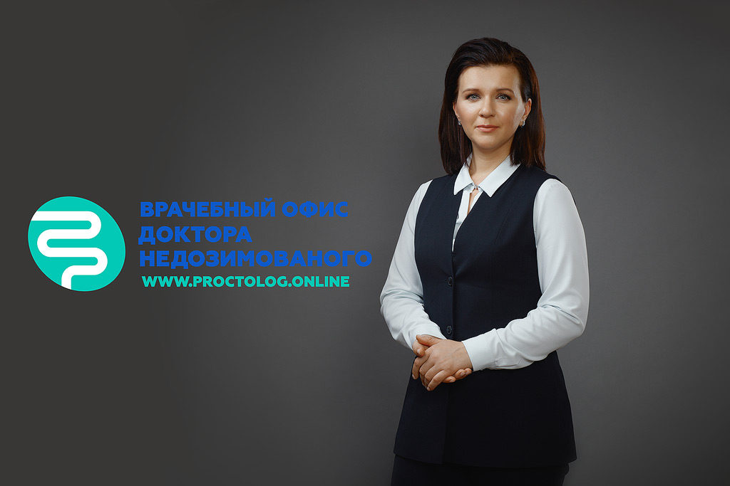Съемка для врачебного офиса доктора Недозимованного